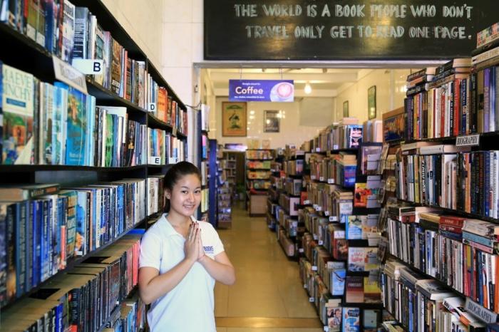 D's books, Pnomh Penh, Kambodia